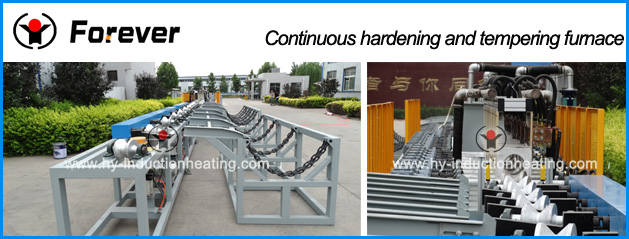 Continuous hardening and tempering machine