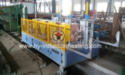 Induction furnace for bars rolling