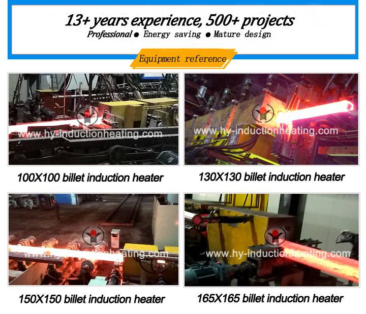 http://www.hy-inductionheating.com/products/continuous-casting-billet-heating-furnace.html