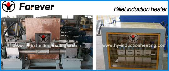 http://www.hy-inductionheating.com/products/continuous-billet-heating-furnace.html