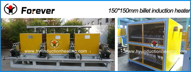 http://www.hy-inductionheating.com/products/induction-billet-heater-for-rebar-rolling.html
