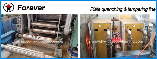 plate quenching and tempering line