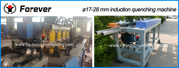 http://www.hy-inductionheating.com/products/induction-quenching-machine-for-torsion-bar.html